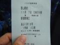 2013_11070214.jpg
