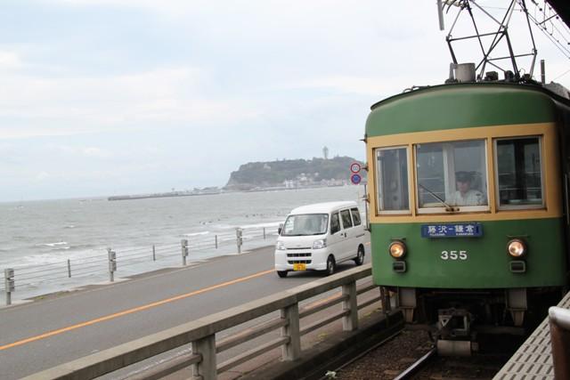 鉄子ではないけど海の江ノ電のコラボ