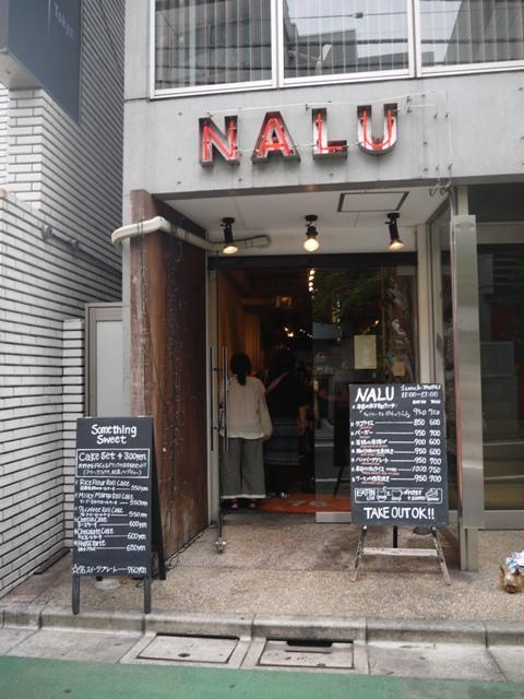 NALU.jpg