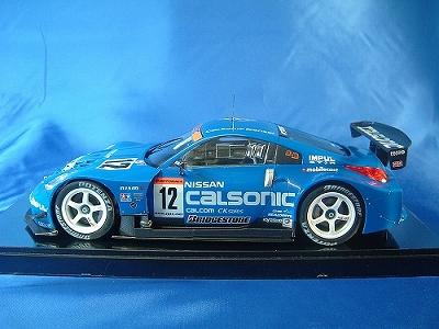 CalsonicZ-03.jpg
