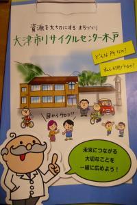 kido_convert_20130328211641.jpg
