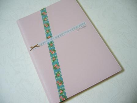2013年 手帳