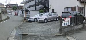 駐車場案内1