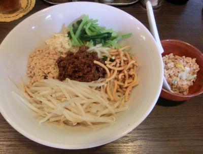 汁なし担々麺+納豆