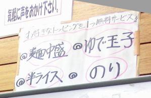 平日ランチサービス(1)