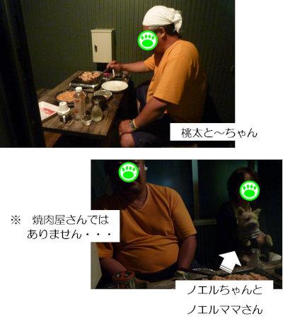 4 テキヤさんみたい[1]