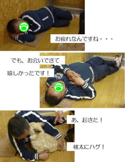 12 おまけ[1]
