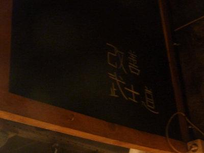 ⑥マルクの落書き[1]