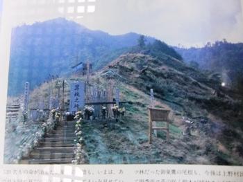DSCF1950.jpg
