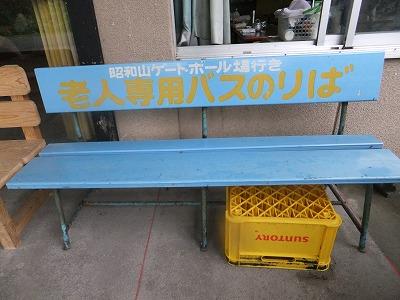 juraku24.jpg