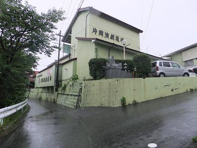 kataoka10.jpg