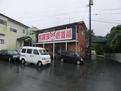 kataoka15.jpg