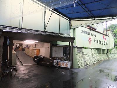 kataoka25.jpg