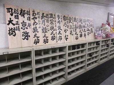 kataoka30.jpg