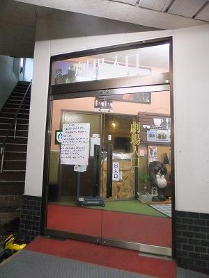 kataoka35.jpg