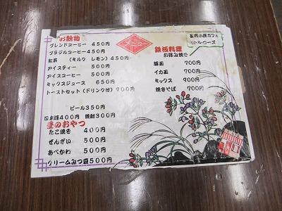 kataoka65.jpg