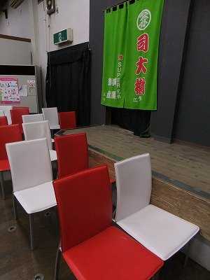 kataoka70.jpg