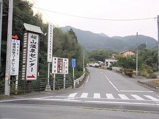sakurayama25.jpg