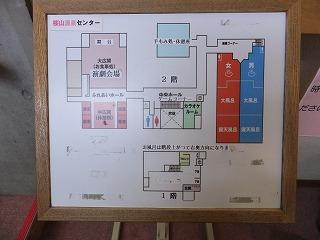 sakurayama40.jpg