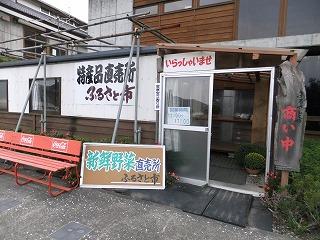 sakurayama80.jpg