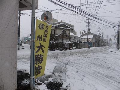 shinshu20.jpg