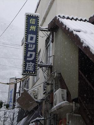 shinshu30.jpg