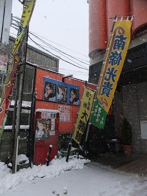shinshu37.jpg