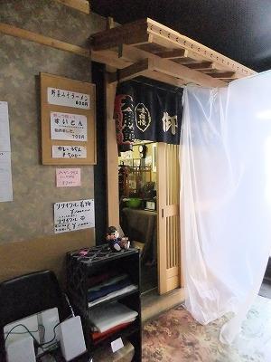 shinshu47.jpg