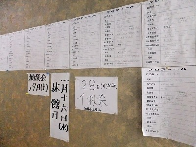 shinshu80.jpg