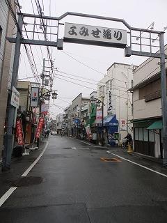 tonohiro10.jpg