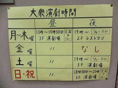 yamako40.jpg