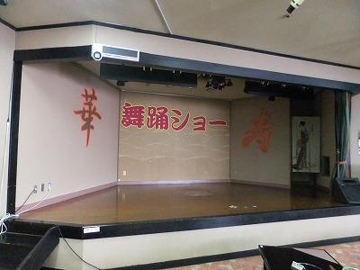 yamako50.jpg