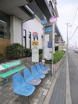 yamako80.jpg