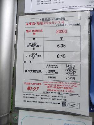 yamako85.jpg