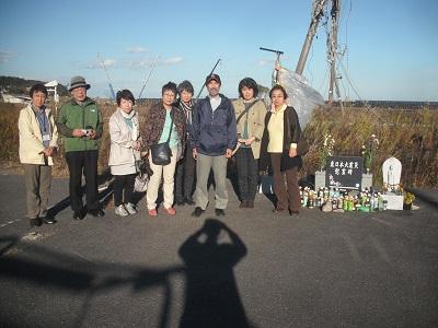 11月3日原岡駅
