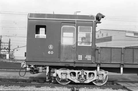 073 1978-11-20_28