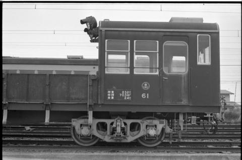 048 1977-08-05_23