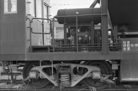 048 1977-08-05_16