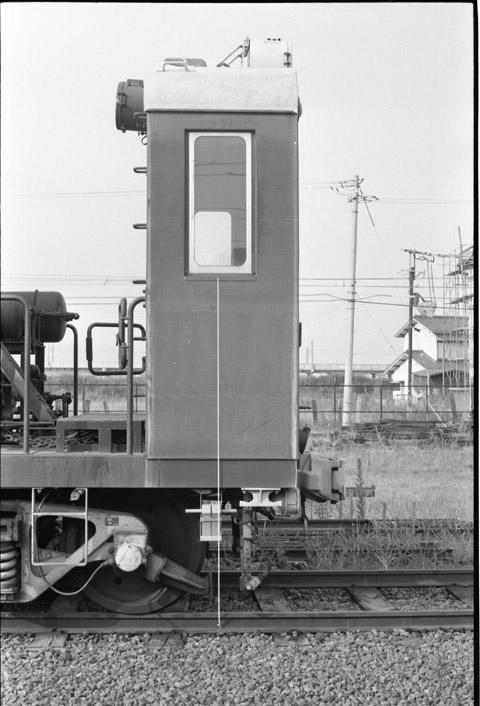 048 1977-08-05_19