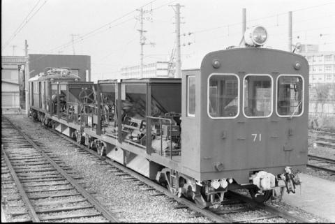 050 1977-08-05_05