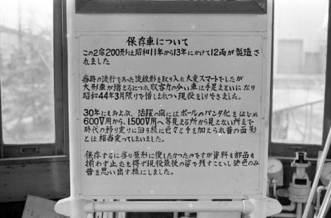 073 1978-11-20_10