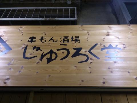 DSC_0019_201311160226450a7.jpg