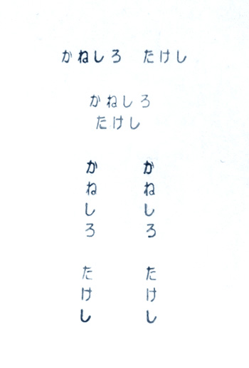 CIMG1991.jpg