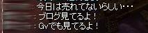 SS20131201_001.jpg