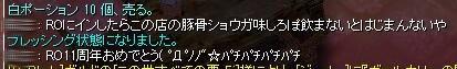 SS20131201_002.jpg