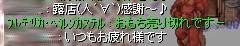 SS20131207_001.jpg