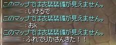 SS20131207_002.jpg