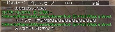 SS20131207_003.jpg