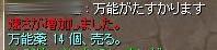 SS20131207_005.jpg
