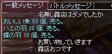 SS20131209_001.jpg